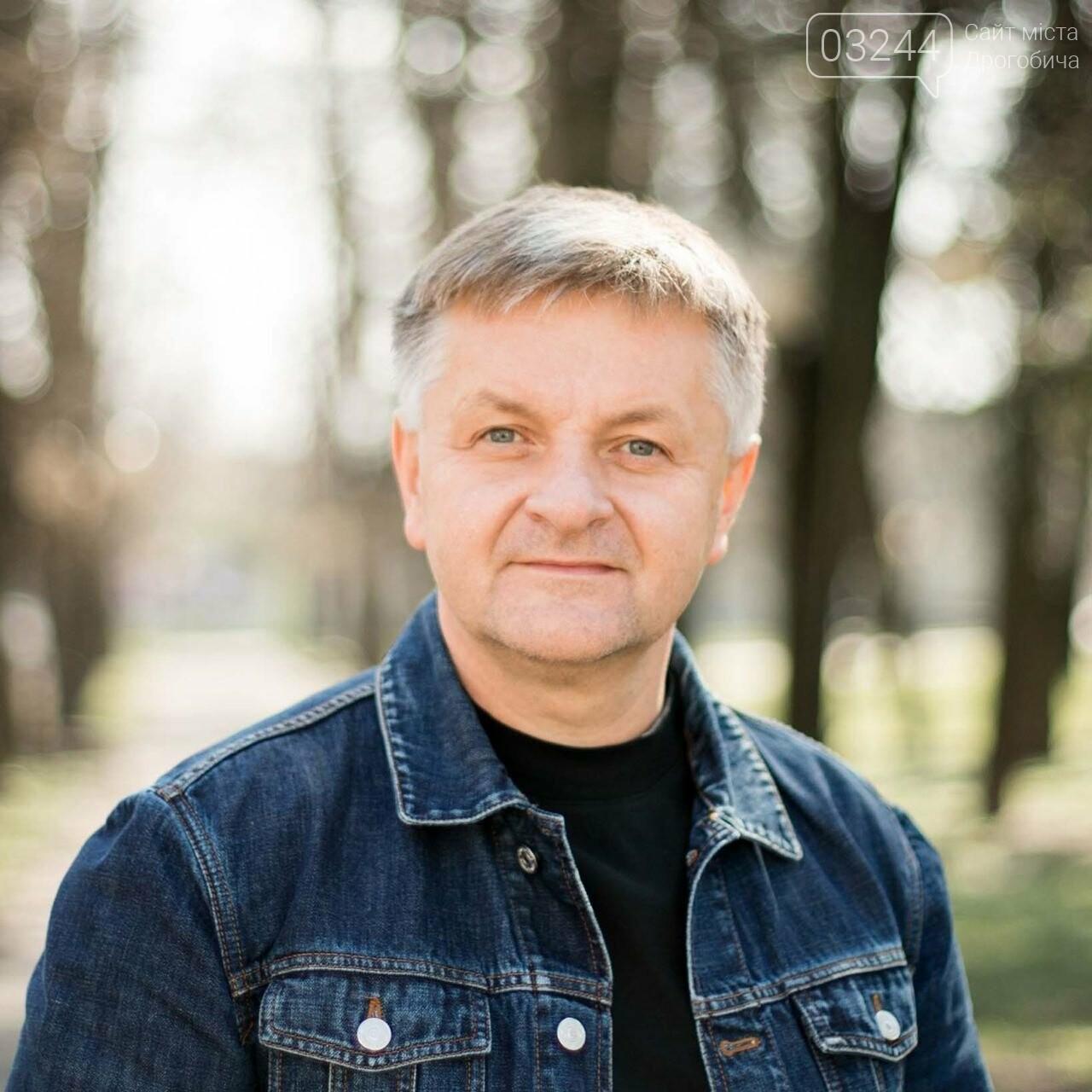 Дрогобицька ДЮСШ оновлюється завдяки підтримці Андрія Веселого, фото-4