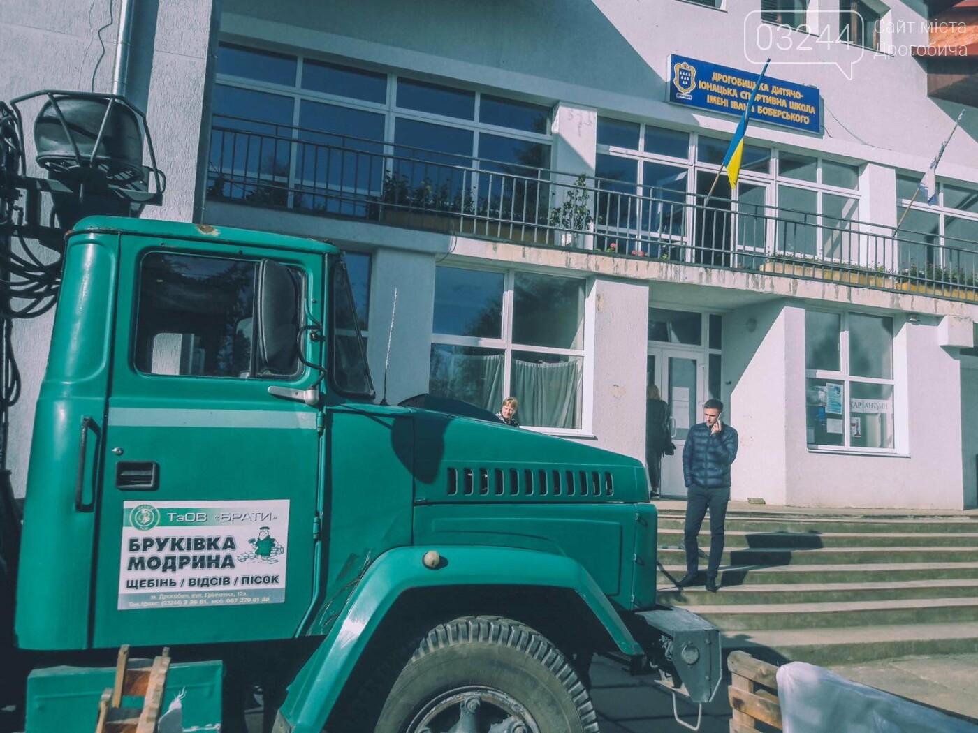 Дрогобицька ДЮСШ оновлюється завдяки підтримці Андрія Веселого, фото-1