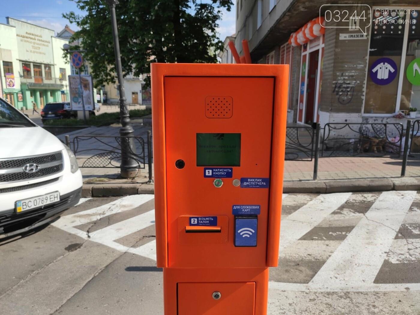 21 вересня парковка у центрі Дрогобича буде безкоштовною, фото-1