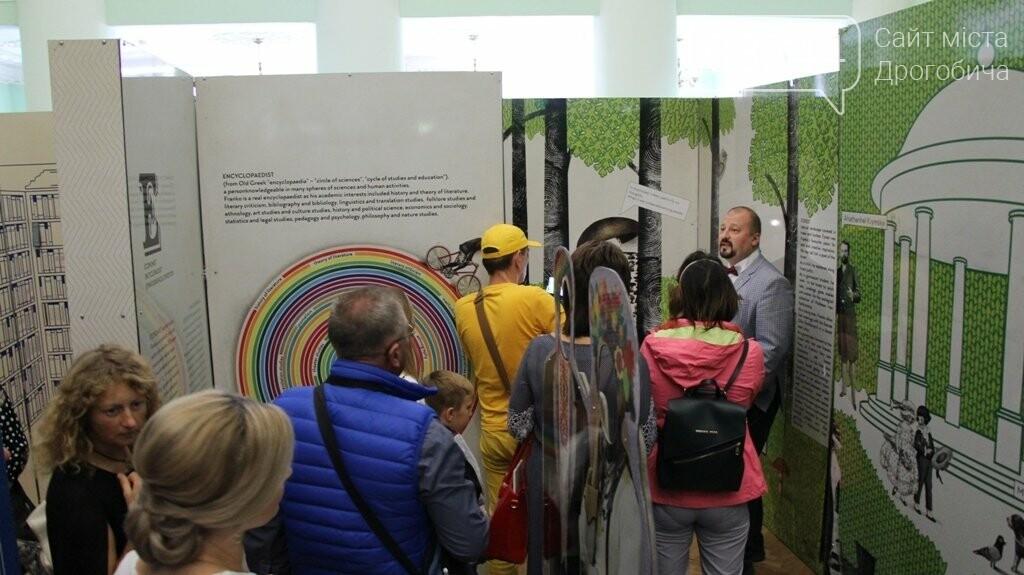 У Дрогобичі презентують інтерактивну виставку про Франка «Franko from A to Z», фото-2
