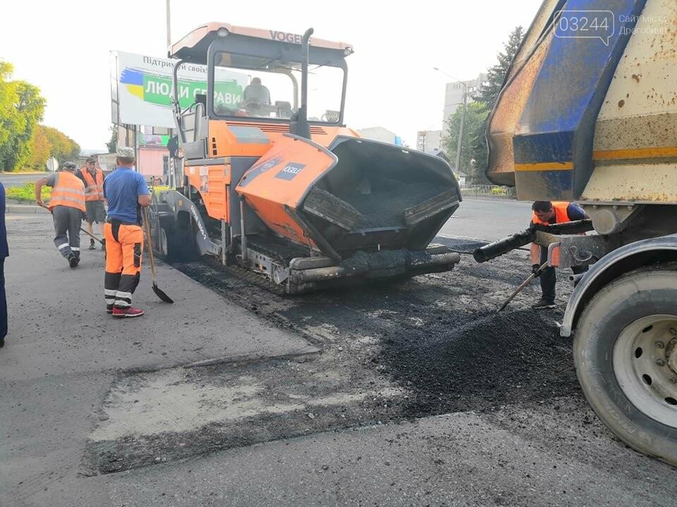 Фото - Служба автомобільних доріг у Львівській області