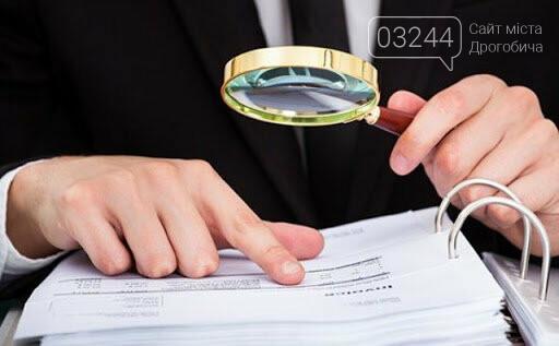 В Україні по-новому перевірятимуть отримувачів пільг та субсидій, фото-1