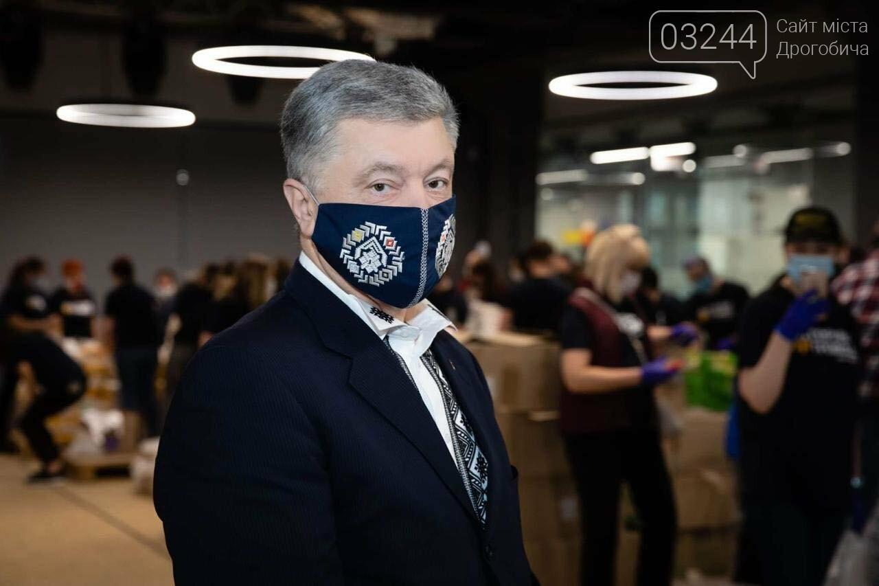 Фото із ФБ-сторінки Петра Порошенка