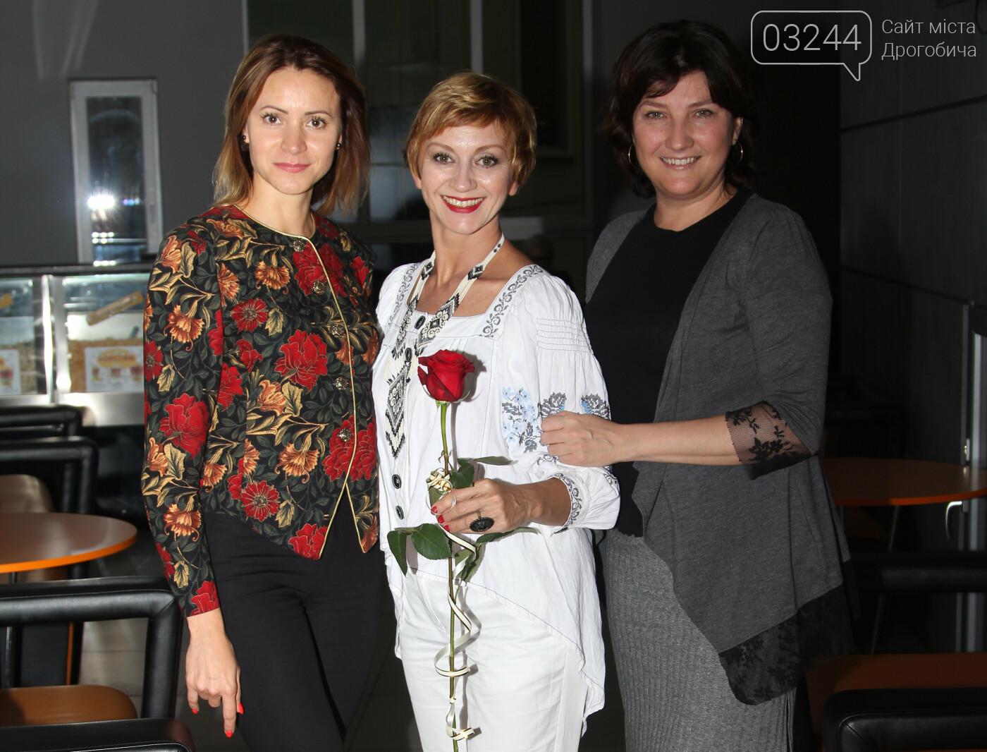 У Трускавці та Дрогобичі відбулися творчі вечори за участю української акторки Римми Зюбіної, фото-6