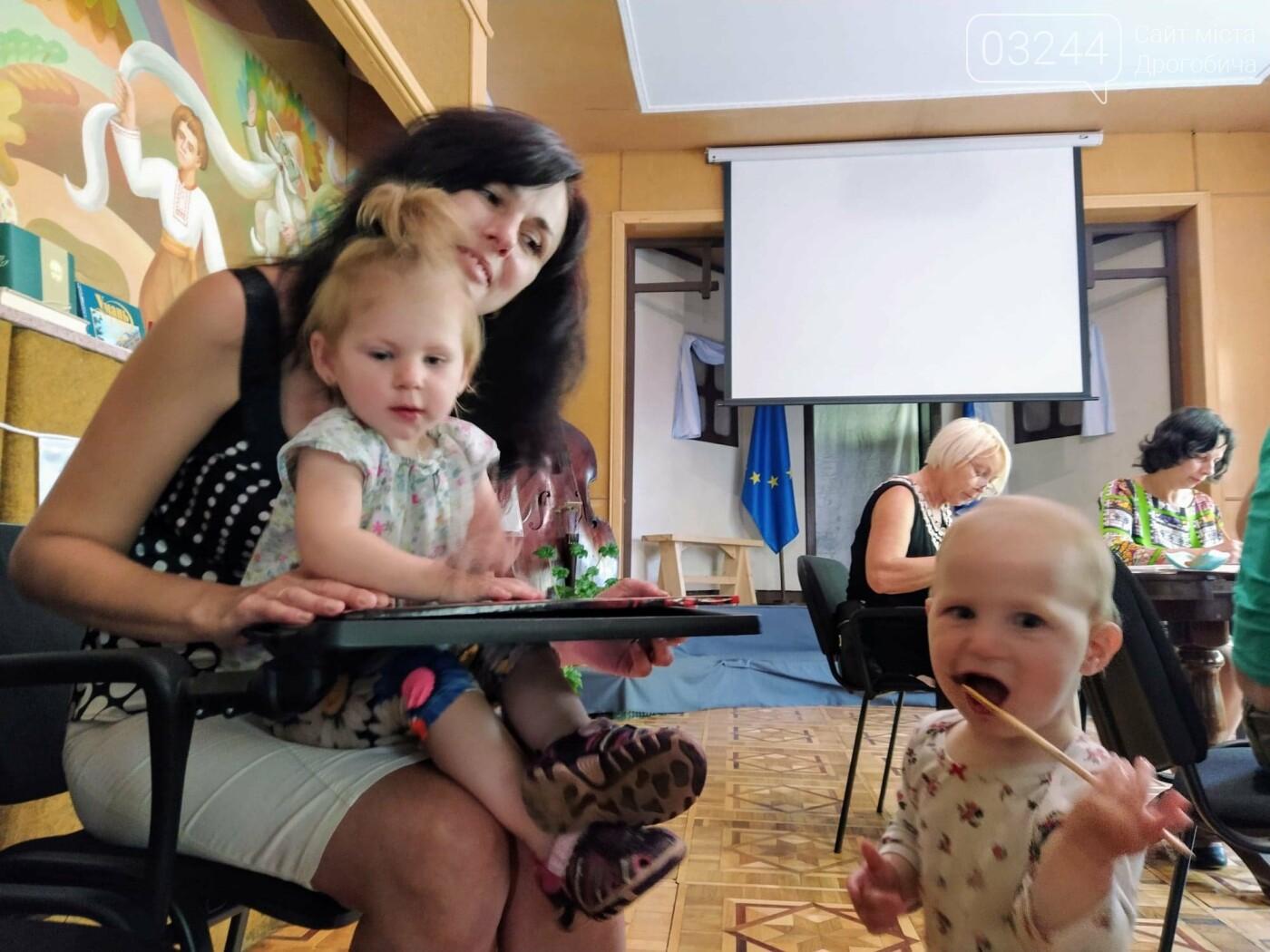 У Дрогобичі пройде Форум «Свідоме батьківство», у рамках якого відбудеться благочинний аукціон, фото-1