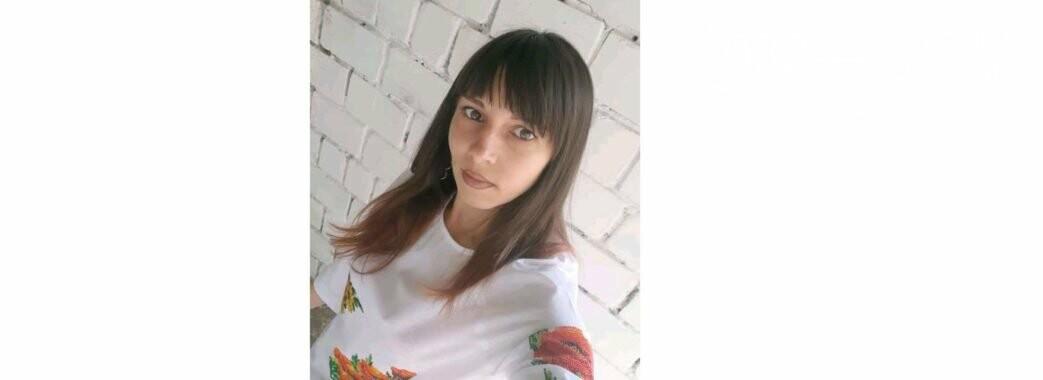 Зниклу 28-річну мешканку Борислава знайшли мертвою, фото-1