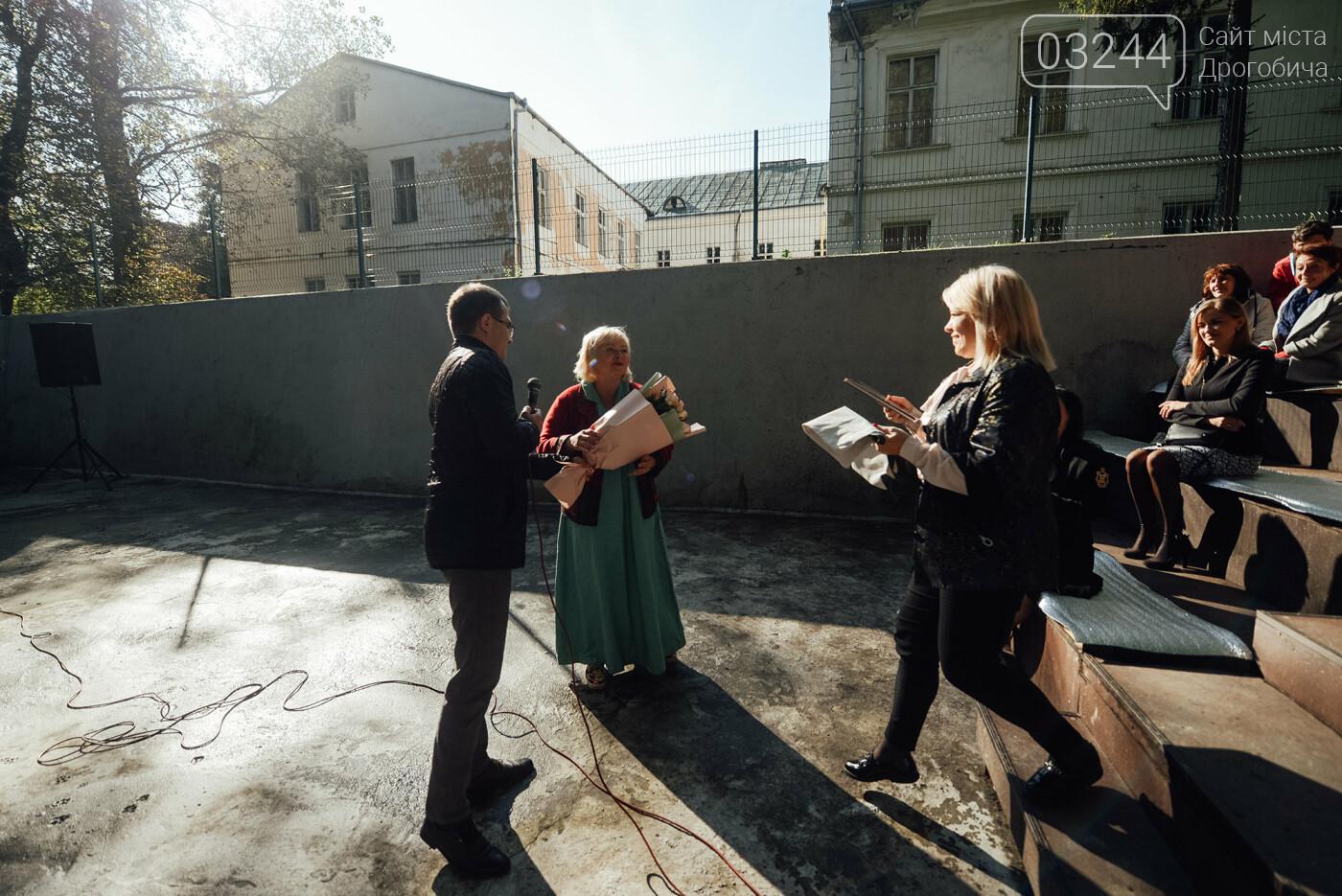 У Дрогобичі відбувся Творчий вечір Заслуженої артистки  України Лариси Трояновської, фото-14