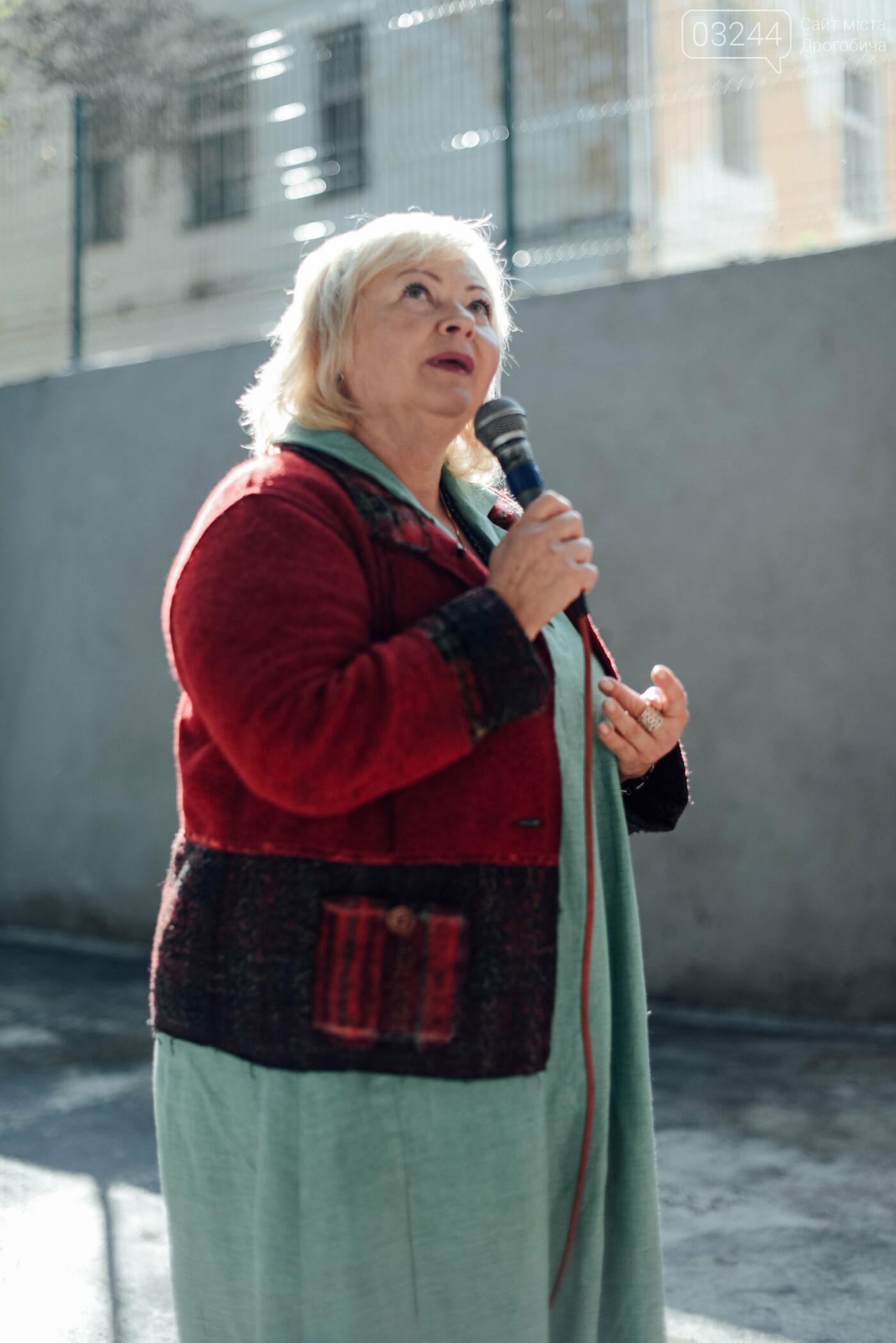 У Дрогобичі відбувся Творчий вечір Заслуженої артистки  України Лариси Трояновської, фото-7