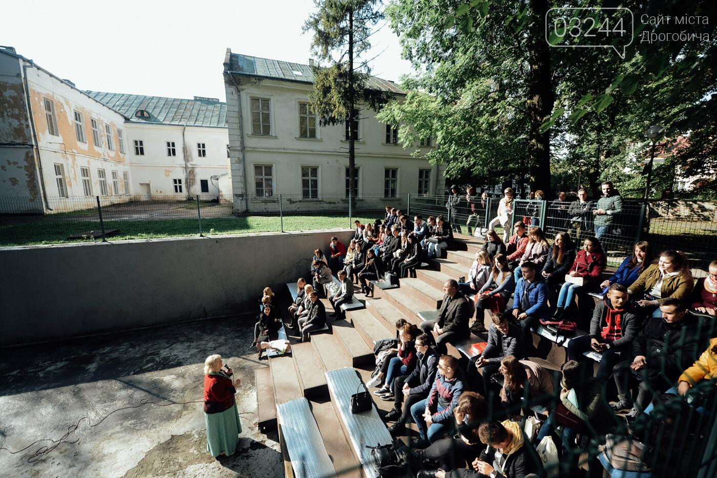 У Дрогобичі відбувся Творчий вечір Заслуженої артистки  України Лариси Трояновської, фото-9