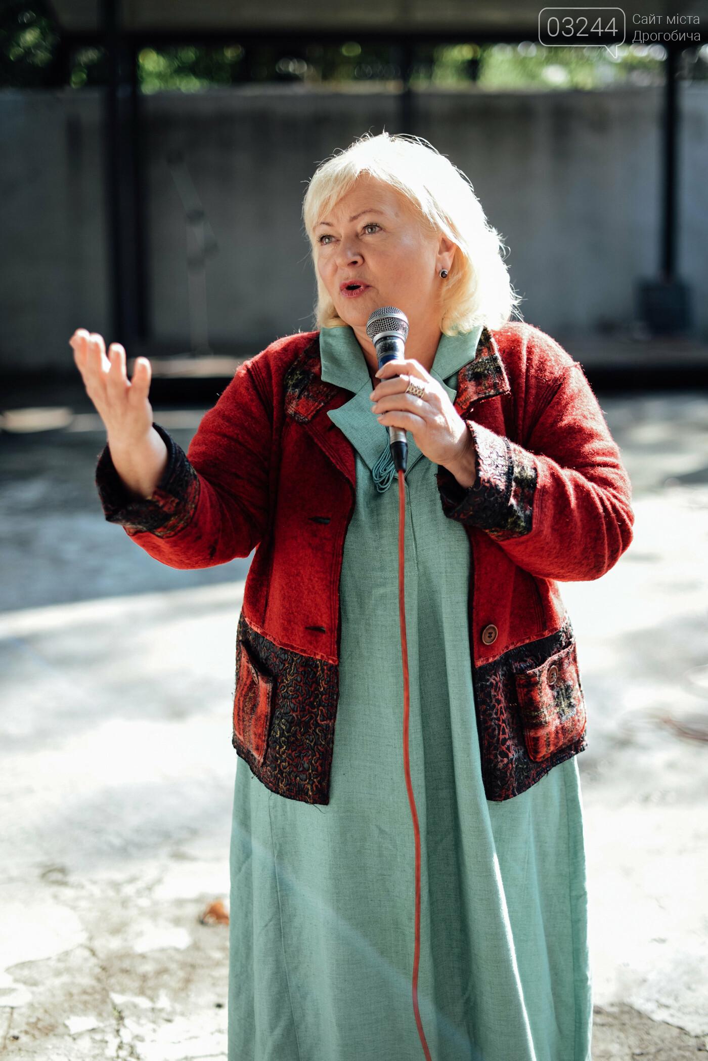 У Дрогобичі відбувся Творчий вечір Заслуженої артистки  України Лариси Трояновської, фото-1
