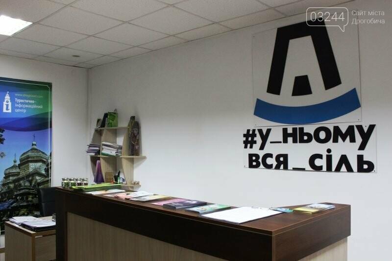 Туристично інформаційний центр Дрогобича у 10-кращих ТІЦ України, фото-1