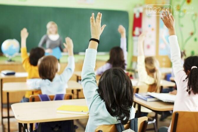 У школах Дрогобича дострокових канікул не буде – навчання триватиме до 23 жовтня, далі планові осінні канікули, фото-1