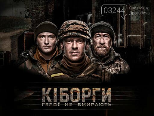 У Дрогобич завітає Заслужений артист України В'ячеслав Довженко, фото-3