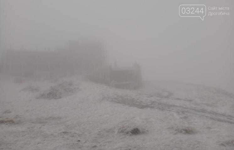 У Карпатах на Покрову вдарив мороз і випав сніг, фото-1