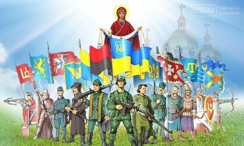 В Україні відзначають свято Покрови та День захисника, фото-1
