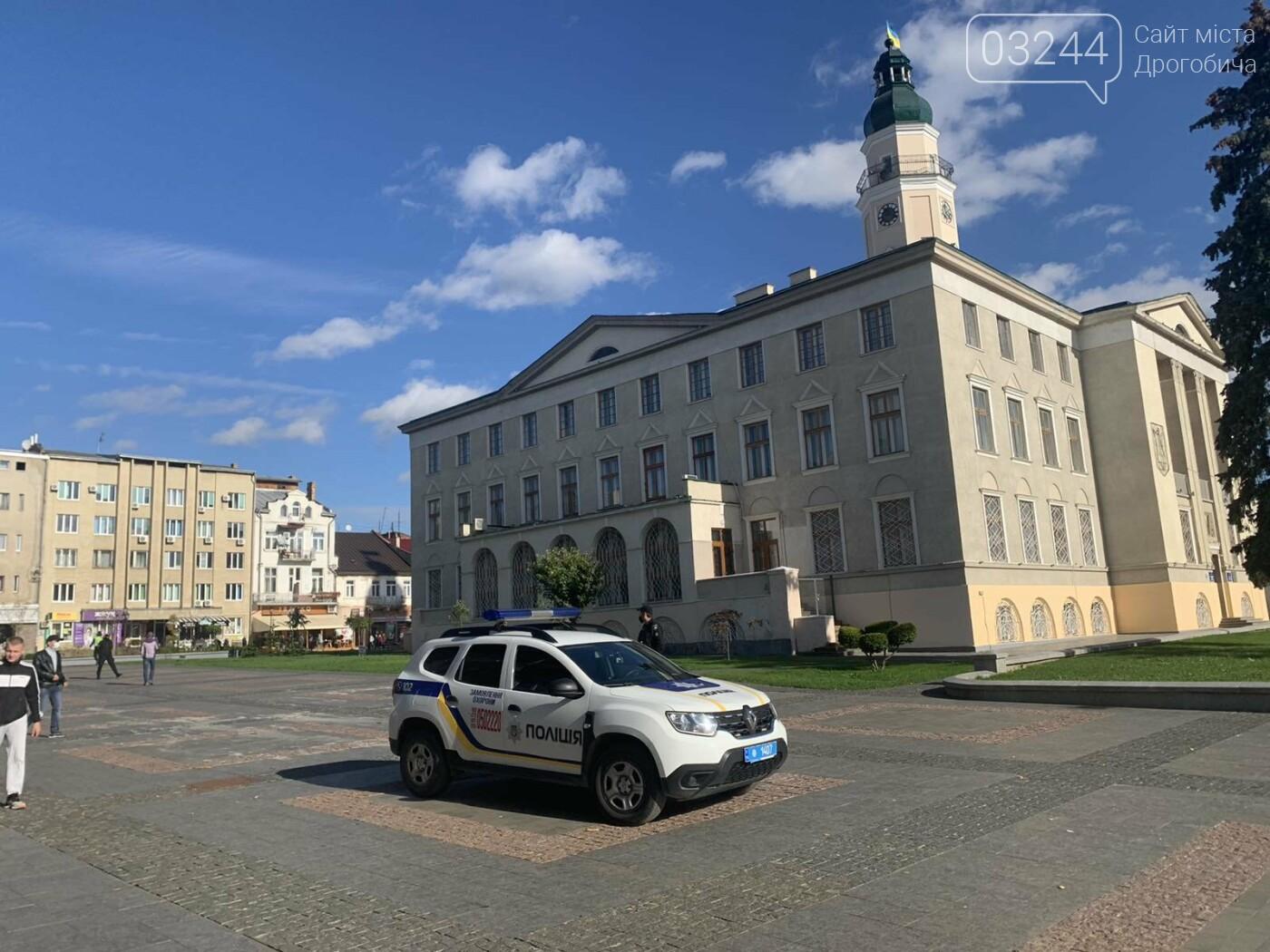 У Дрогобичі повідомили про замінування ратуші! Працівників евакуювали, фото-3