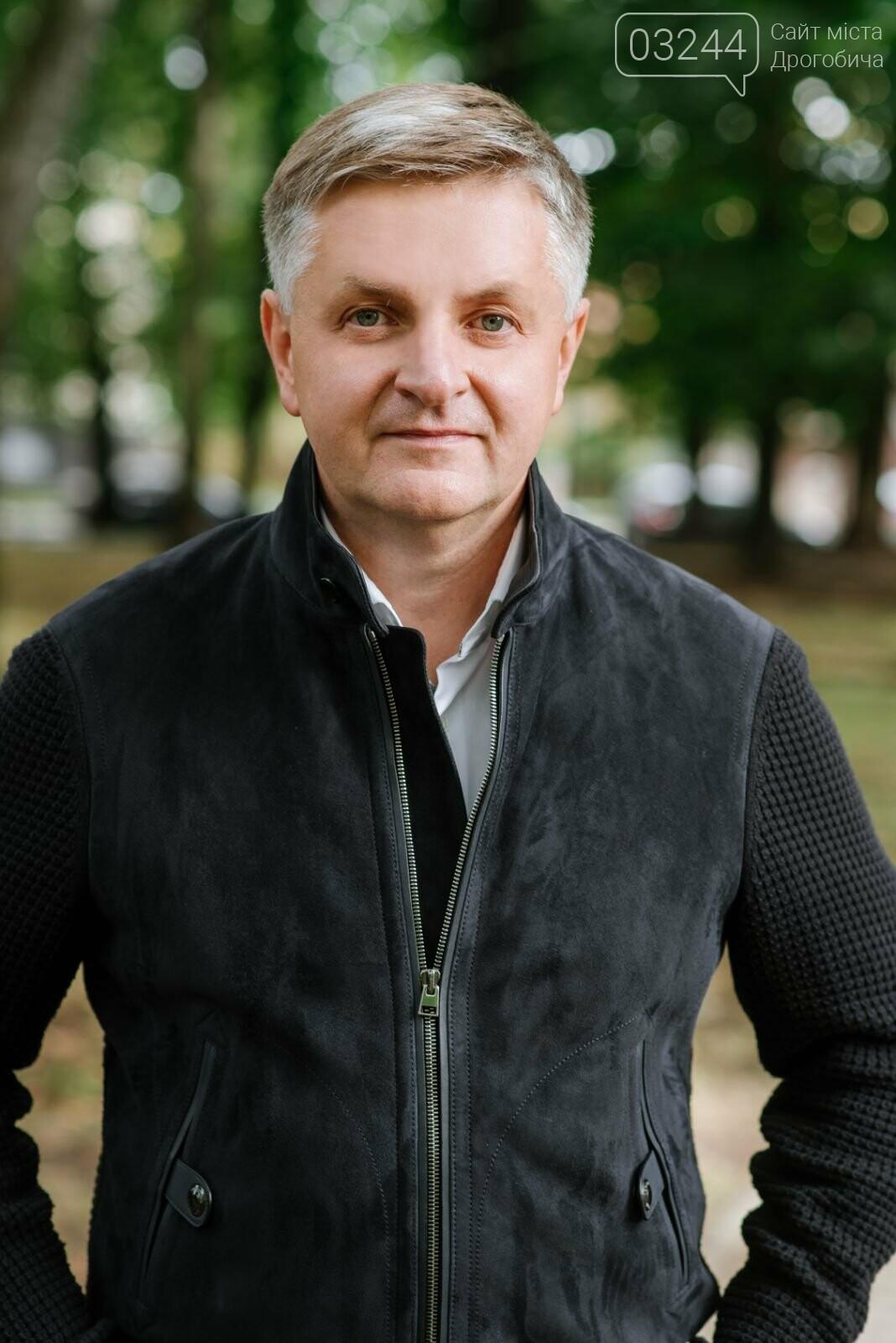 Андрій ВЕСЕЛИЙ: «Люди, які хочуть змін у Дрогобицькій громаді — мої найперші союзники», фото-2