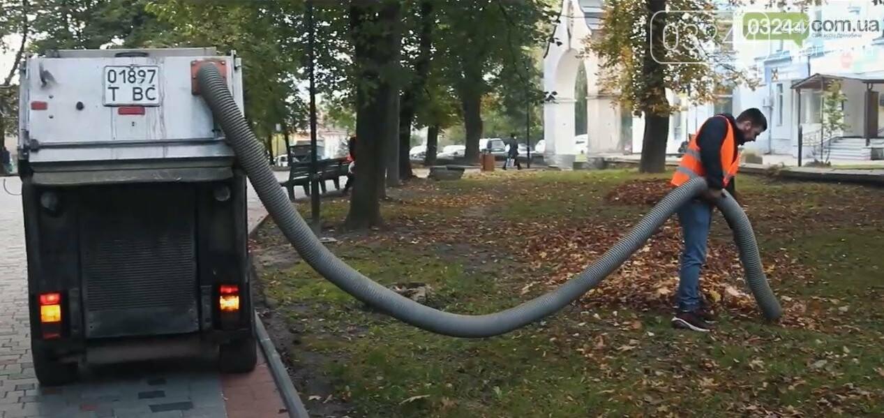 Відео дня. У Дрогобичі по-європейськи прибирають вулиці, фото-2