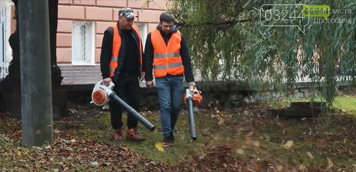 Відео дня. У Дрогобичі по-європейськи прибирають вулиці, фото-3