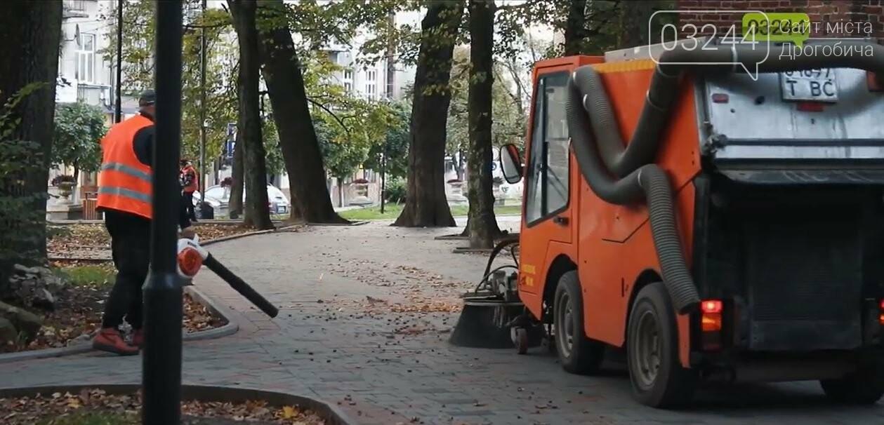 Відео дня. У Дрогобичі по-європейськи прибирають вулиці, фото-1