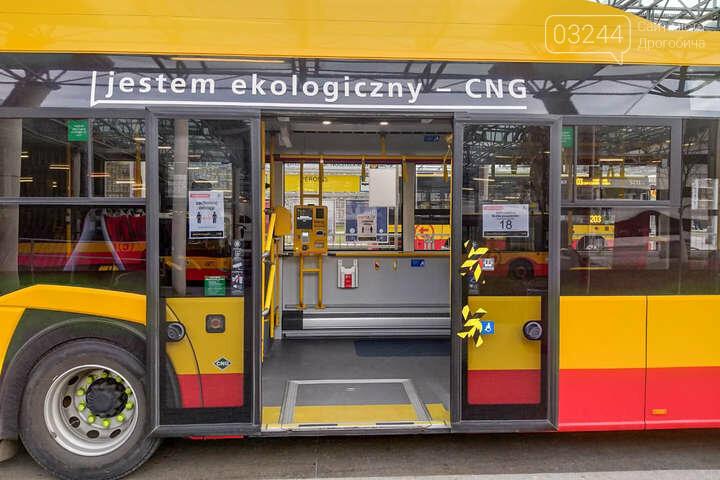 Проморолик про Дрогобич показуватимуть в автобусах Варшави, фото-1