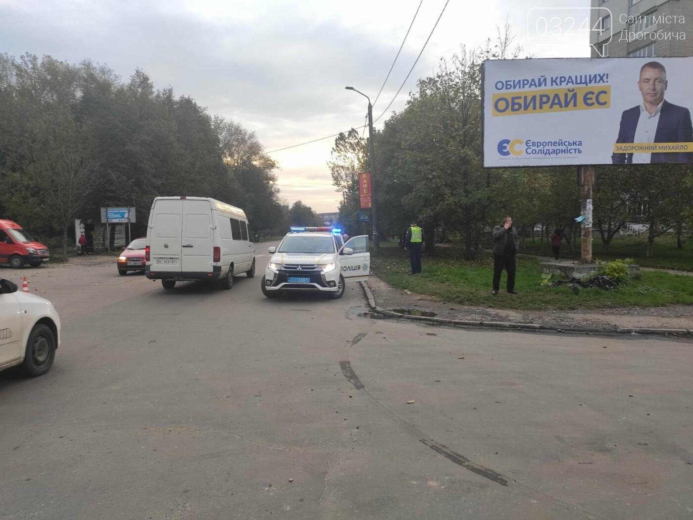 ДТП у Дрогобичі, поблизу нового овочевого ринку, - ФОТО, фото-3