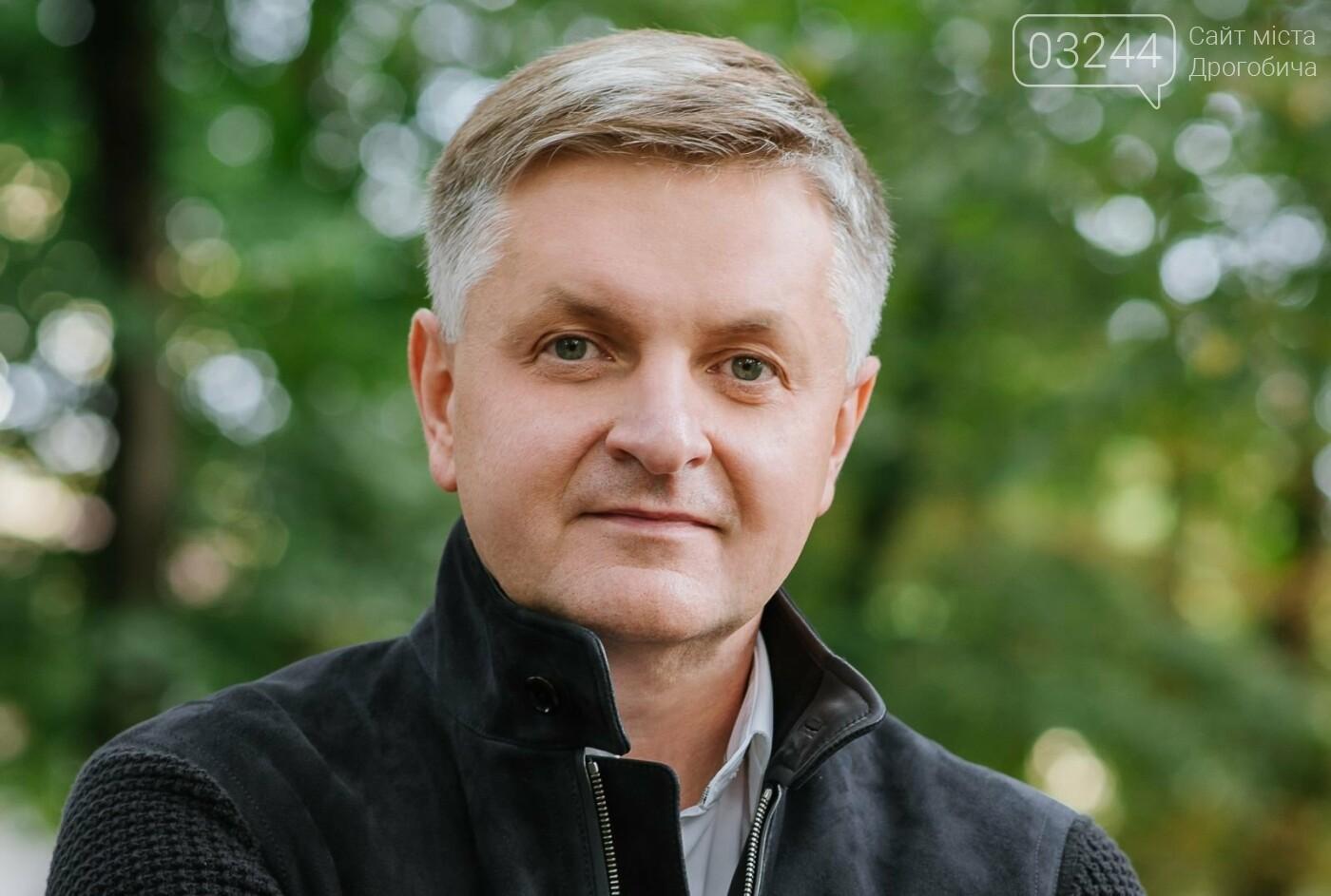 Андрій ВЕСЕЛИЙ: 25 жовтня обираємо новий шлях розвитку Дрогобиччини!, фото-1