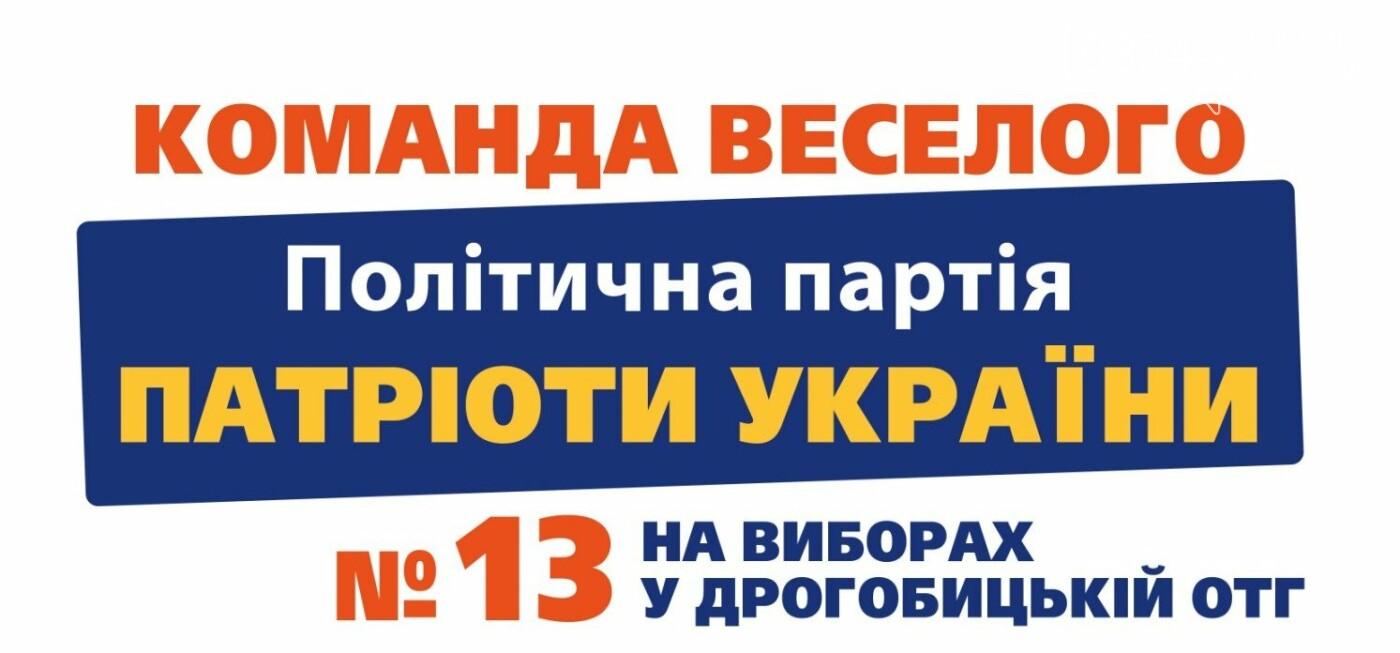 Андрій ВЕСЕЛИЙ: 25 жовтня обираємо новий шлях розвитку Дрогобиччини!, фото-2