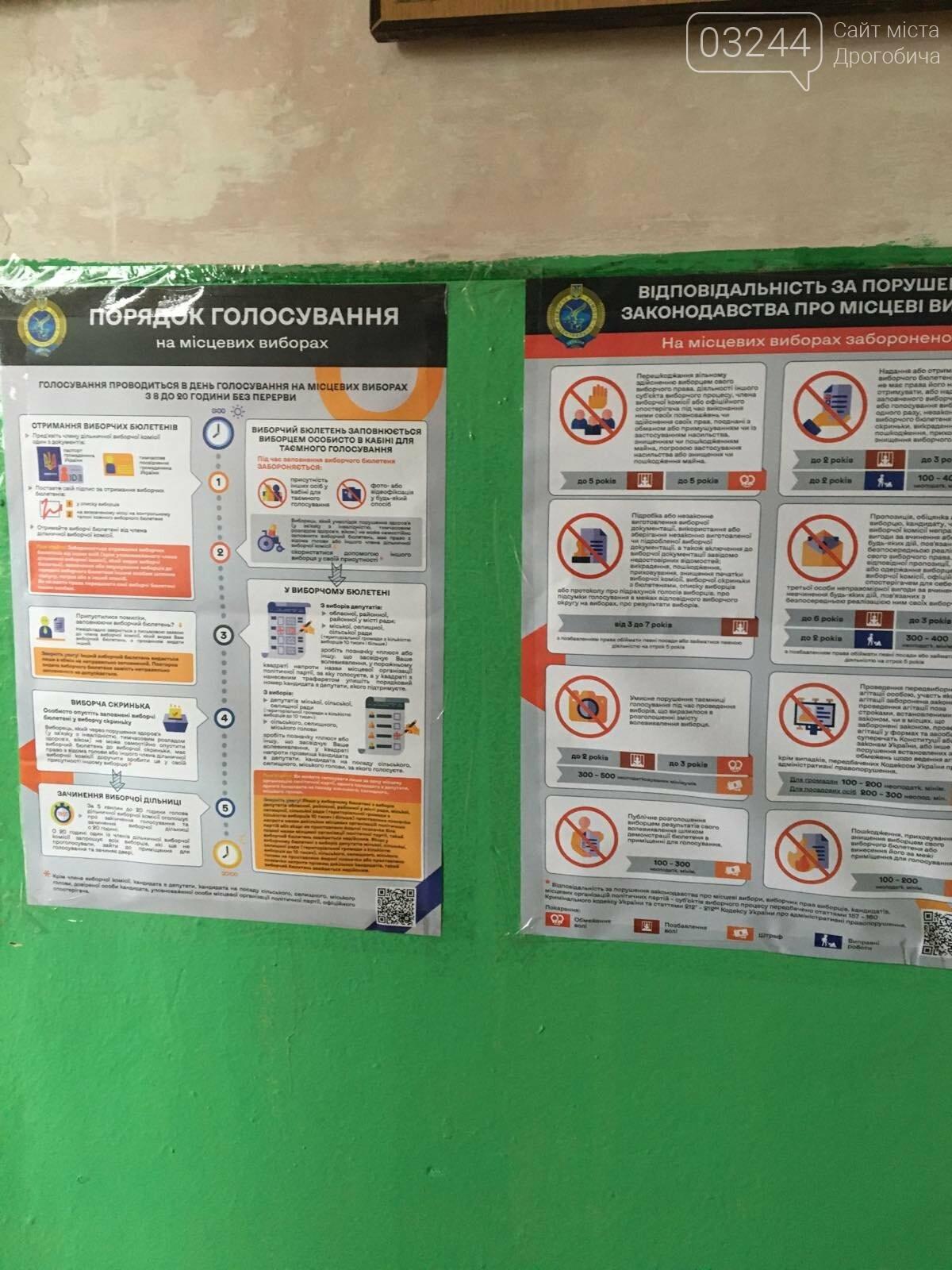 До виборів готові: на дільницях Дрогобича встановили кабінки та урни і завезли бюлетені, - ВІДЕО, ФОТО, фото-1