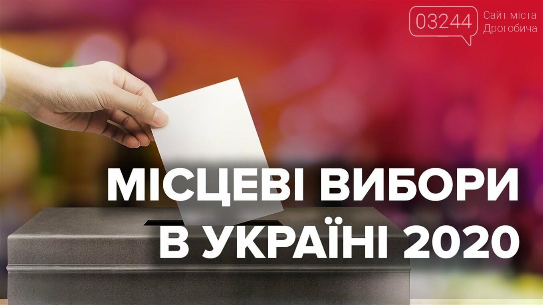 В Україні стартували місцеві вибори 2020, фото-1