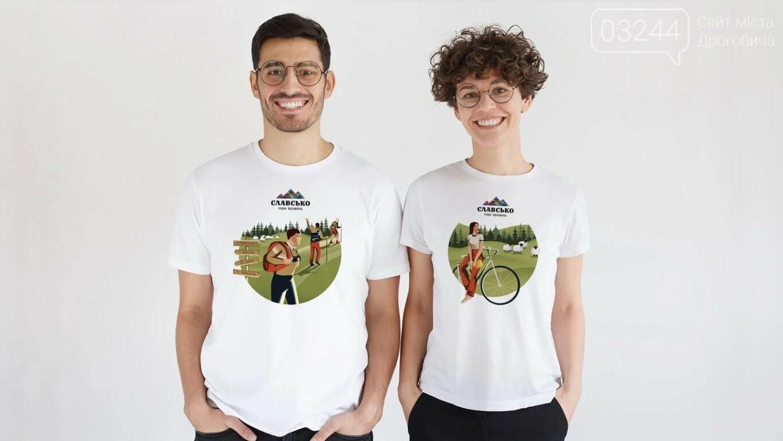 Для селища Славське розробили новий слоган і бренд у стилі ретро: «Славсько-гори вражень», фото-2