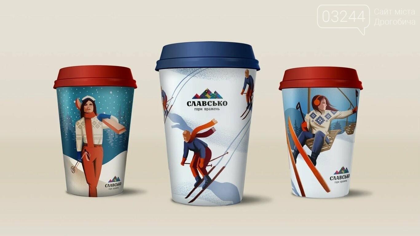 Для селища Славське розробили новий слоган і бренд у стилі ретро: «Славсько-гори вражень», фото-4