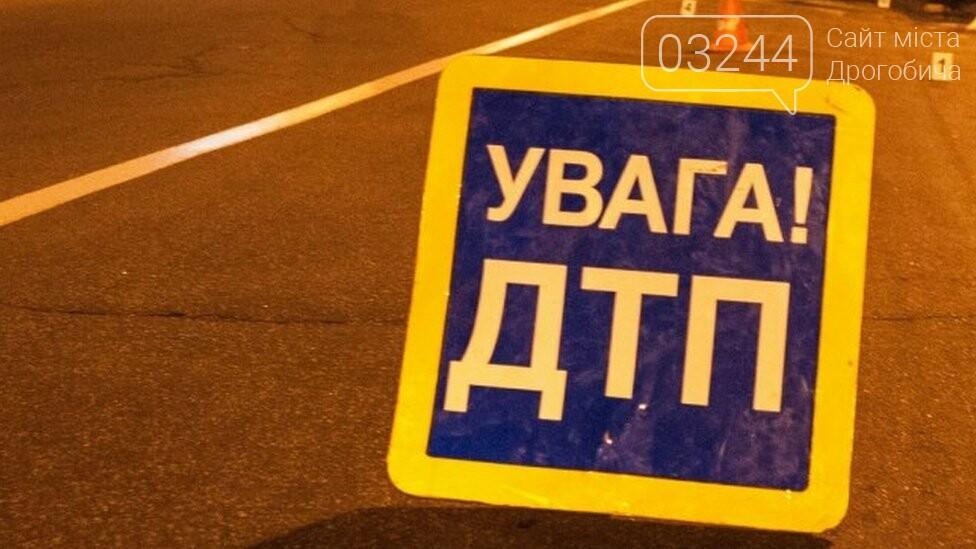 У Самборі водій на смерть збив 59-річного пішохода та втік з місця ДТП, фото-1