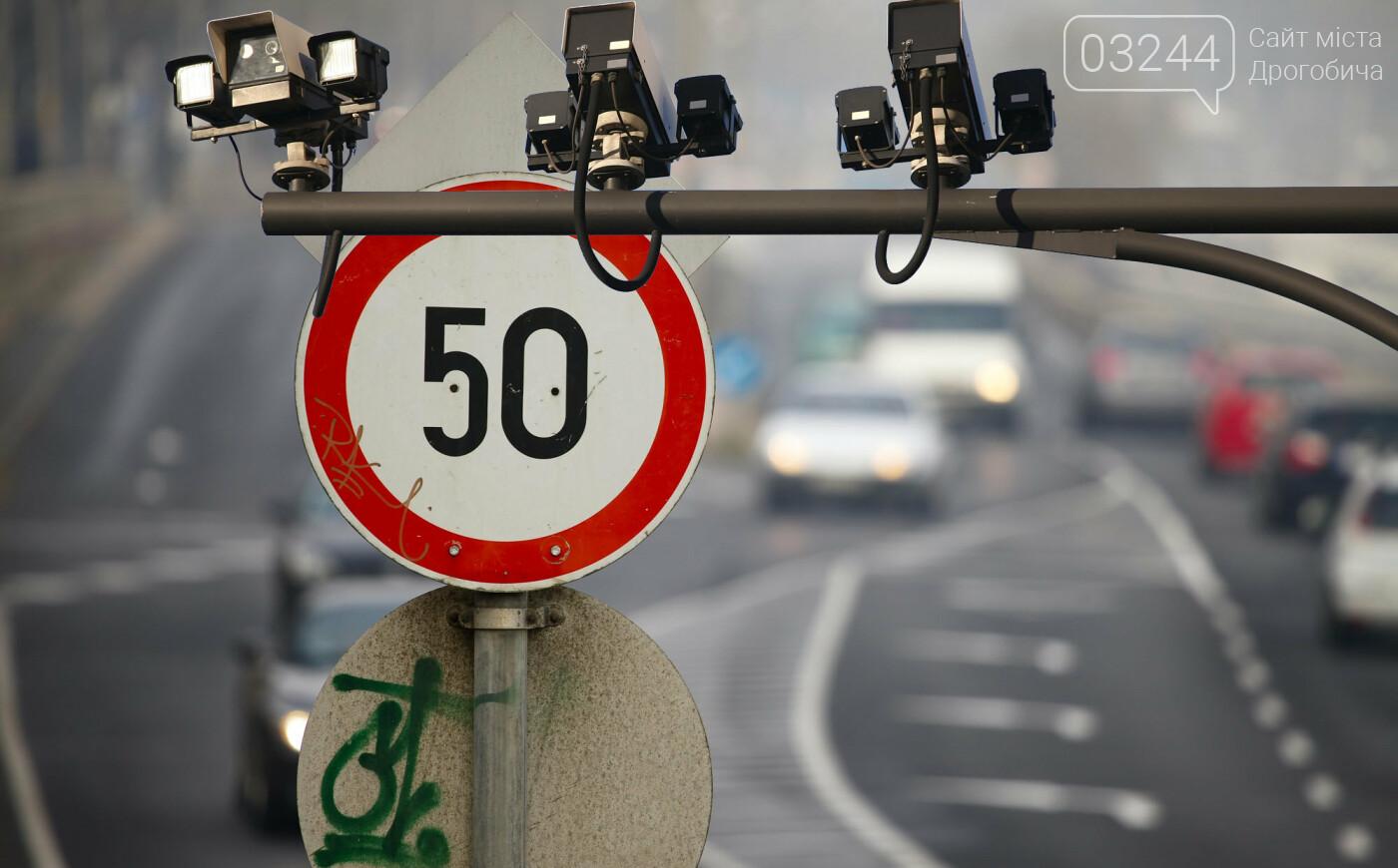 Автофіксація на дорогах Львівщини у дії – до кінця року планують встановити ще 220 приладів по всій Україні  , фото-1