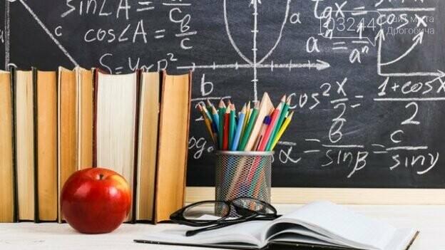Навчальні заклади вирішуватимуть самостійно чи переходити на дистанційну форму навчання, фото-1