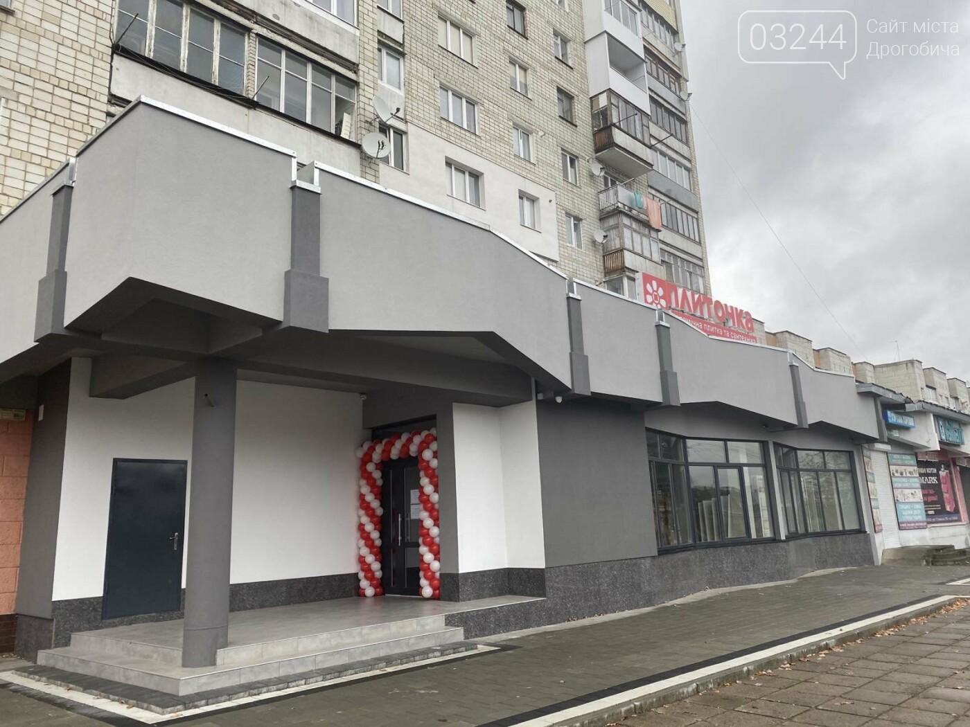У Дрогобичі відкрилося нове представництво мережі магазинів плитки і сантехніки «ПЛИТОЧКА», фото-9