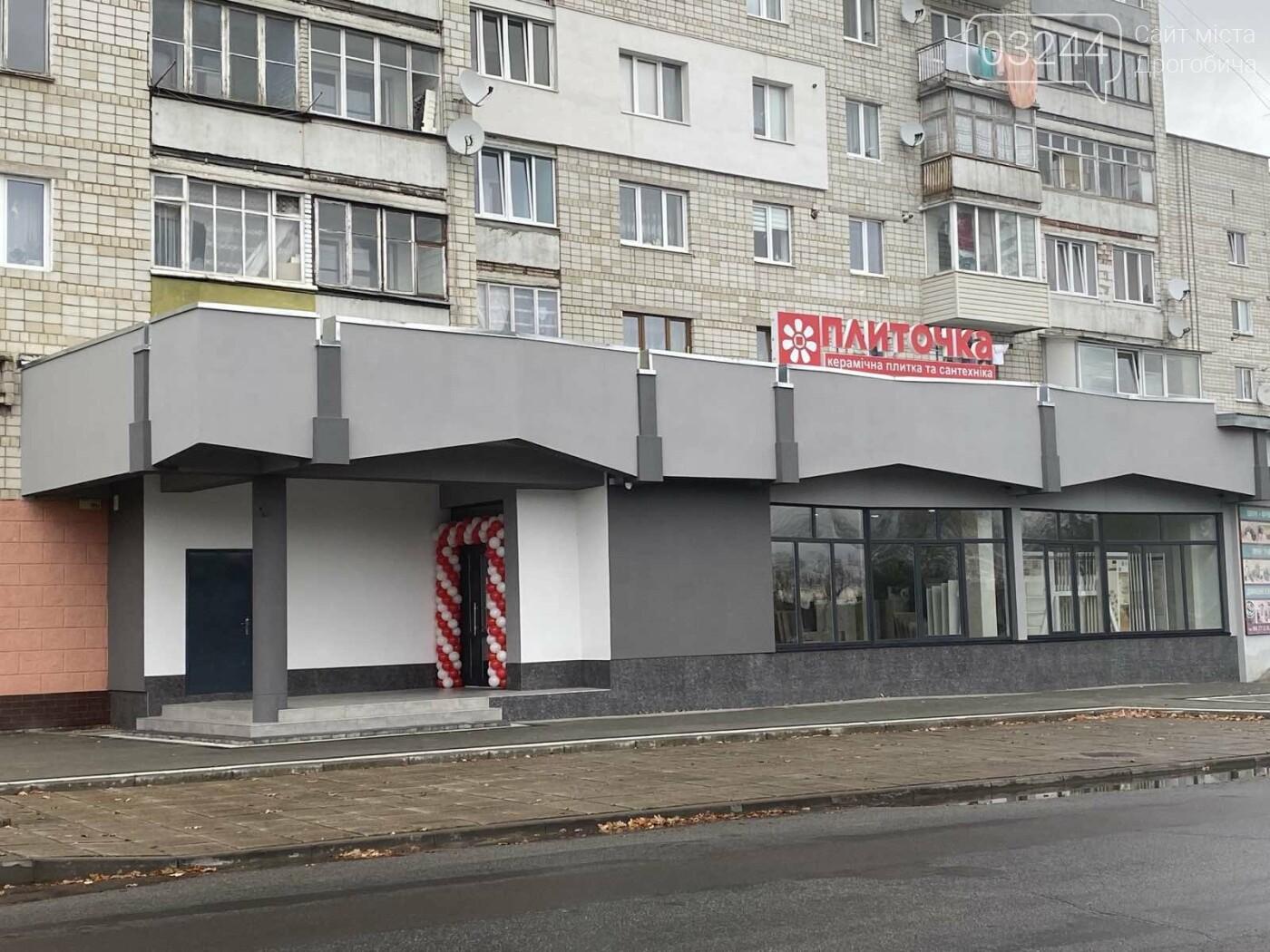 У Дрогобичі відкрилося нове представництво мережі магазинів плитки і сантехніки «ПЛИТОЧКА», фото-10