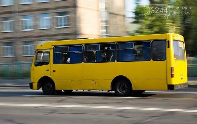 У Дрогобичі з автобуса поцупили валідатор для безготівкового розрахунку за проїзд, фото-1