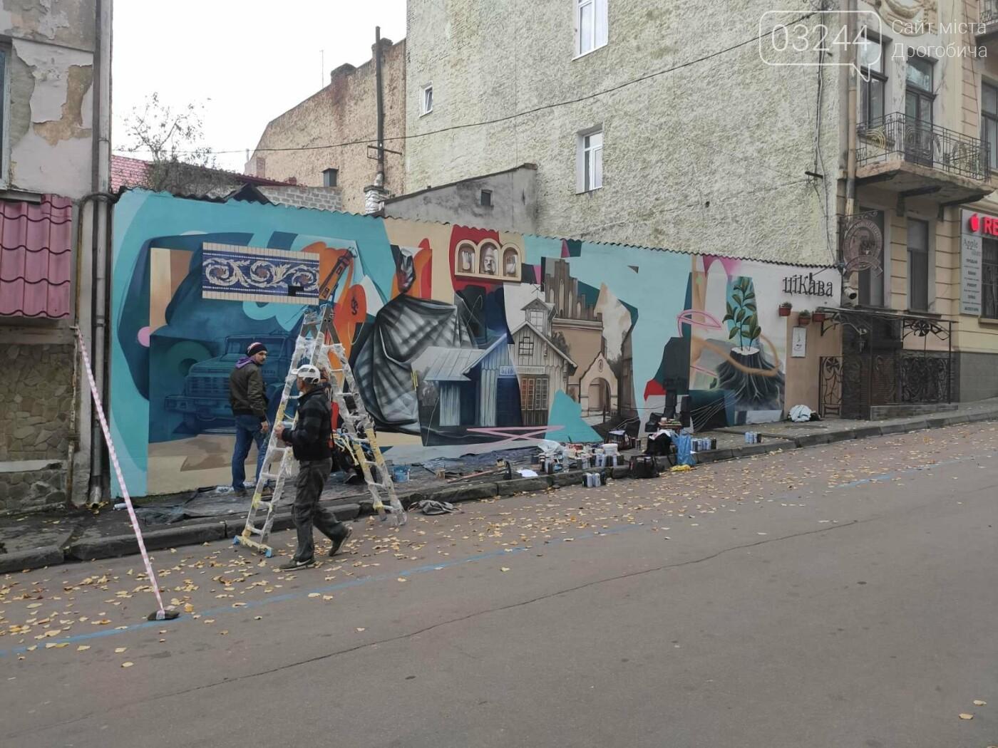 Дрогобич поповнився і ще одним муралом - «Декорації міста», фото-1