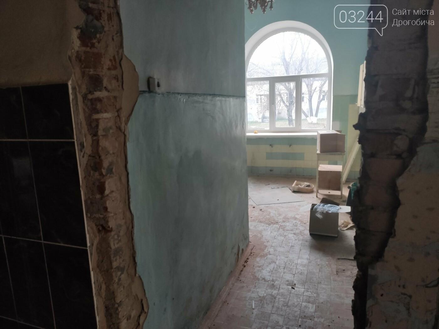 Дрогобицька міська лікарня №1 оновлює  приймальне відділення  – стартував капремонт приміщення  , фото-6