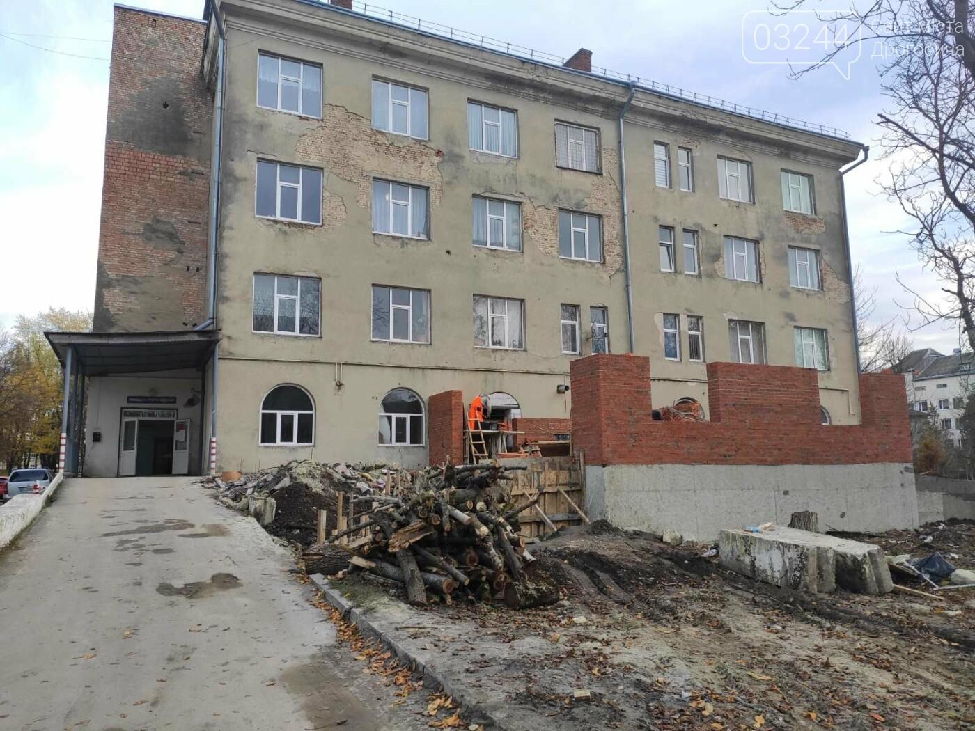 Дрогобицька міська лікарня №1 оновлює  приймальне відділення  – стартував капремонт приміщення  , фото-1