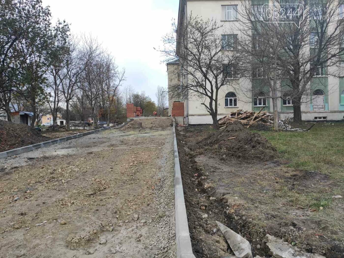 Дрогобицька міська лікарня №1 оновлює  приймальне відділення  – стартував капремонт приміщення  , фото-12