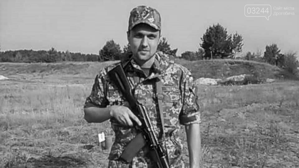 Не стало воїна ООС Дениса Яковенка, фото-1