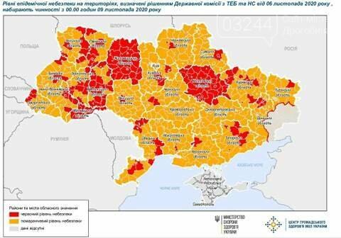 Дрогобич, Трускавець, Борислав, Стрий, Самбір з понеділка у помаранчевій зоні, фото-1