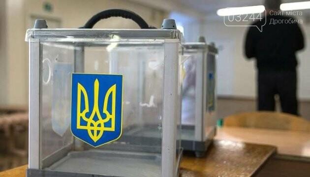Проголосувала замість свого чоловіка: на Дрогобиччині судитимуть члена ДВК за махінації на виборах, фото-1