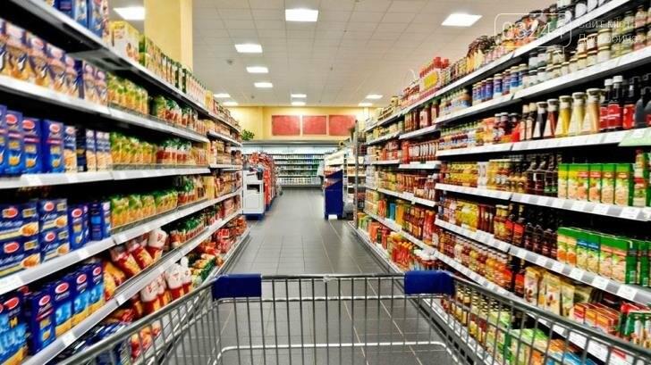 МОЗ роз'яснило, чи можуть супермаркети торгувати непродовольчими товарами, фото-1