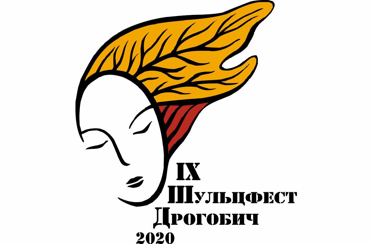 У Дрогобичі стартував ІХ фестиваль Бруно Шульца, фото-1