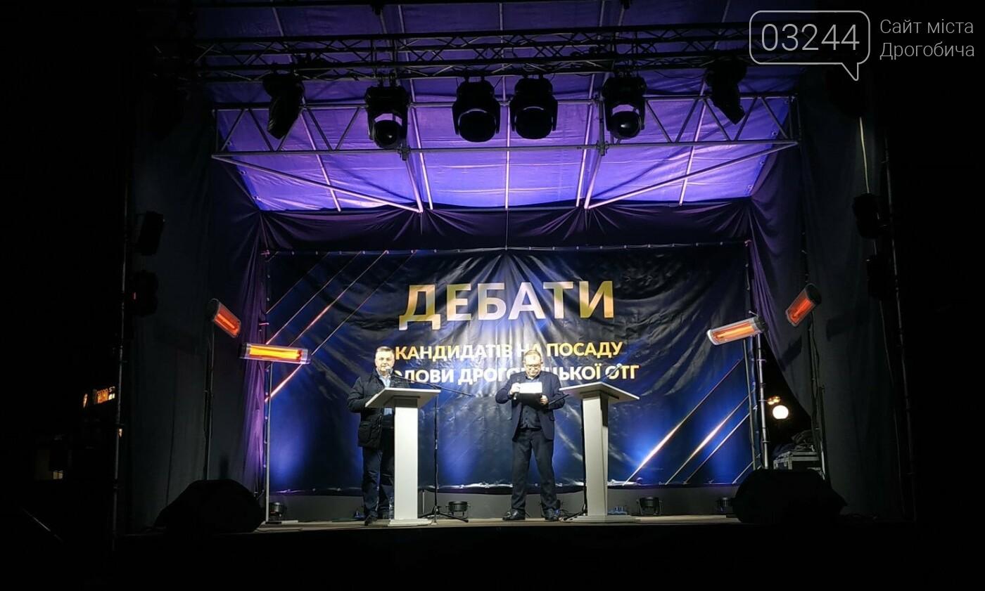 Фото Ярослав Грицик