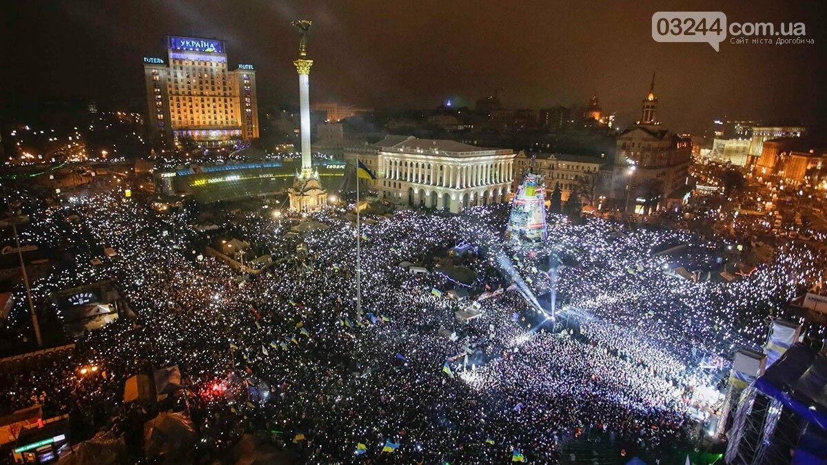 Сьогодні в Україні вшановують День Гідності та Свободи, фото-1