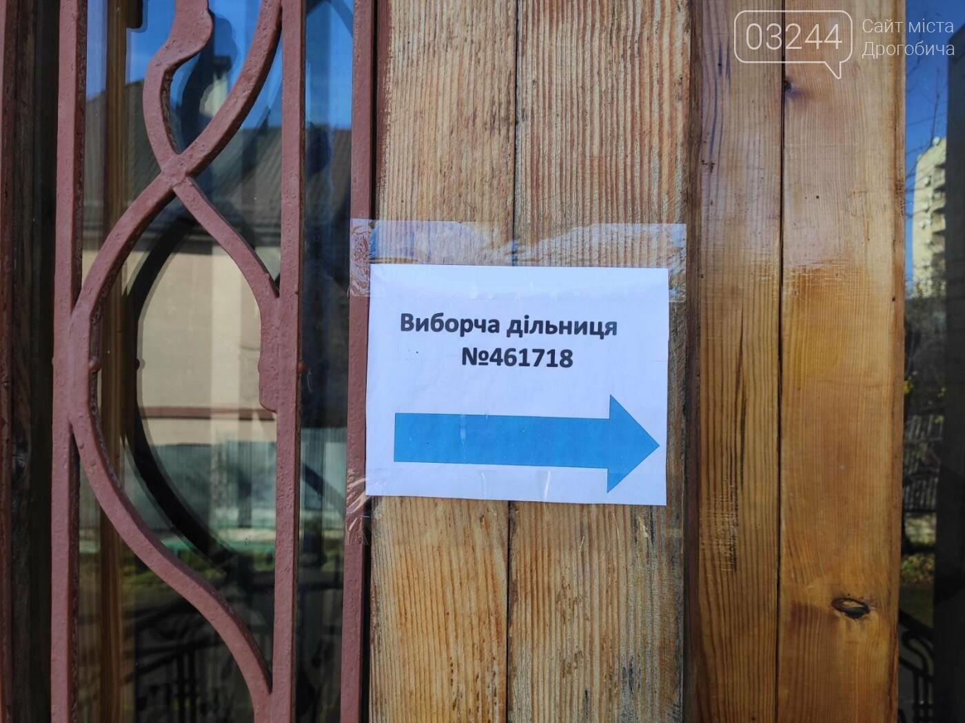 Соціологічна група «Рейтинг» вдруге у Дрогобичі проводить екзит-пол на виборах, - ФОТО, фото-28